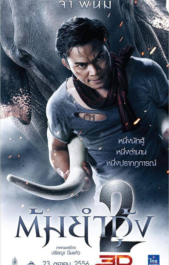 Pin on watch online & Download Hindi Dubbed