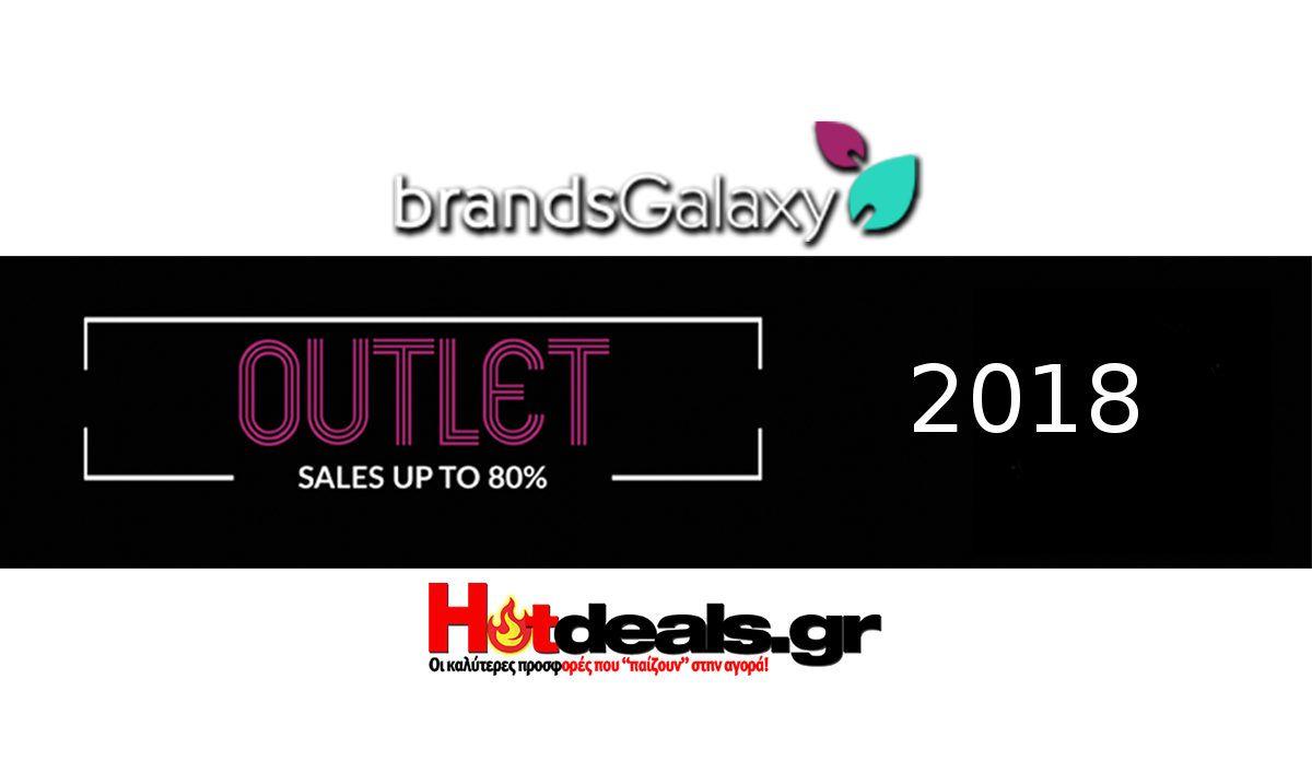 b7058bf5c9 BrandsGalaxy 2018 Εκπτώσεις κ Outlet BrandsGalaxy Προσφορές έως 95 ...