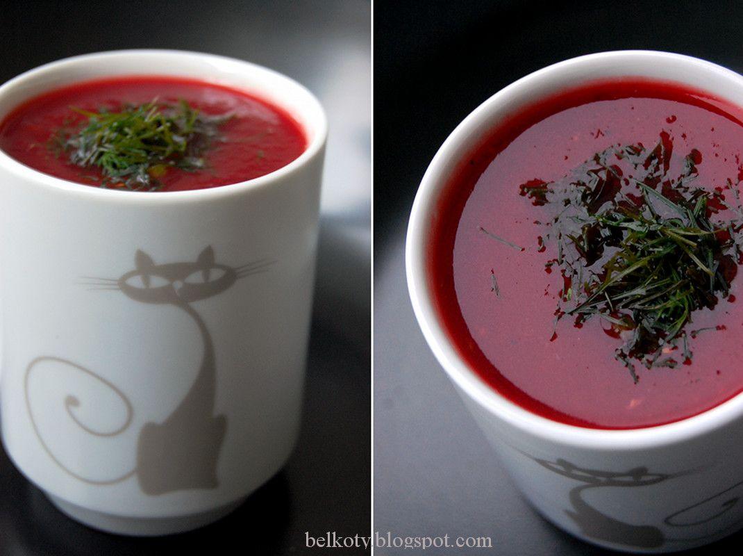 Zupa - krem z buraków z aromatem kuminu