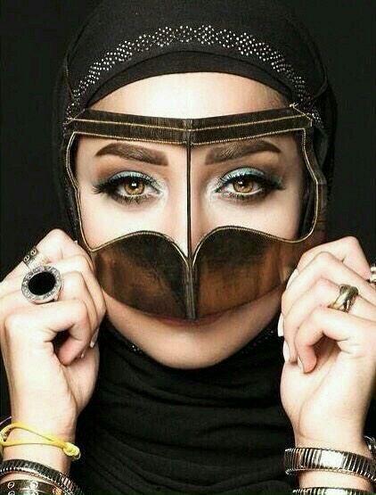 برقع اماراتي Arab Beauty Arabian Women Arabian Beauty