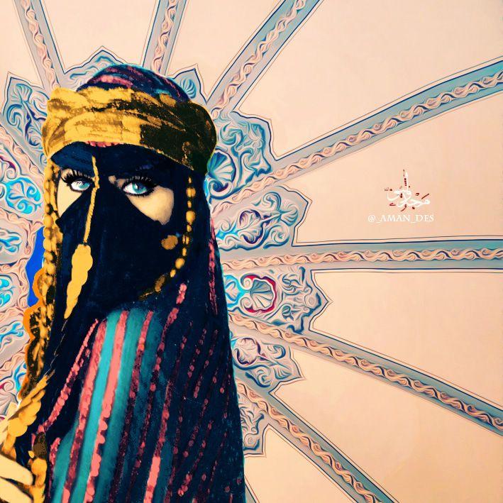 Arab Woman On Behance Arabic Art Islamic Art Arab Women