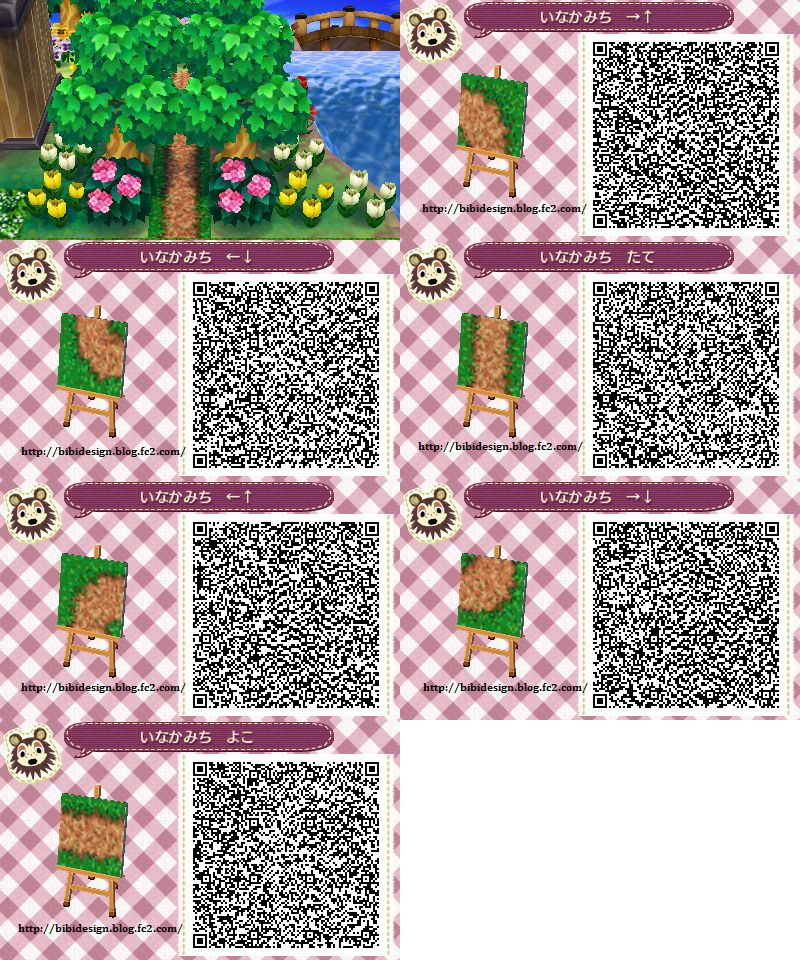 Pin By Aimee Steinberger On Animal Crossing Nl Path Qr Animal