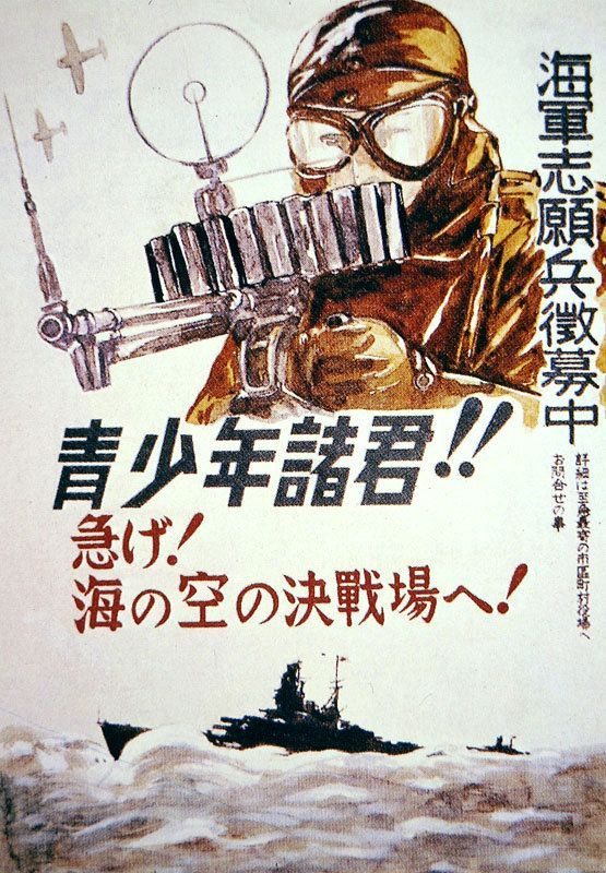 japan's use of propaganda as a Japan's weird, wonderful american propaganda theme park  in those  vaguely-related strings of english words the japanese use as design.