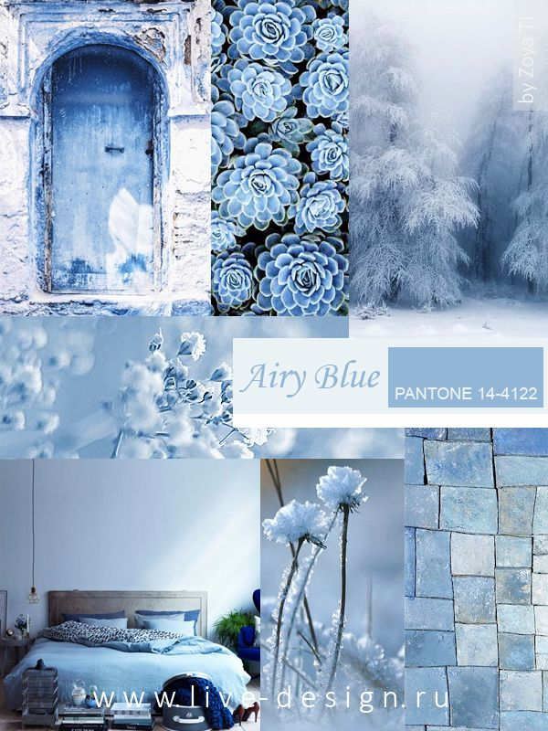 Airy Blue / Воздушный Синий #moodboards