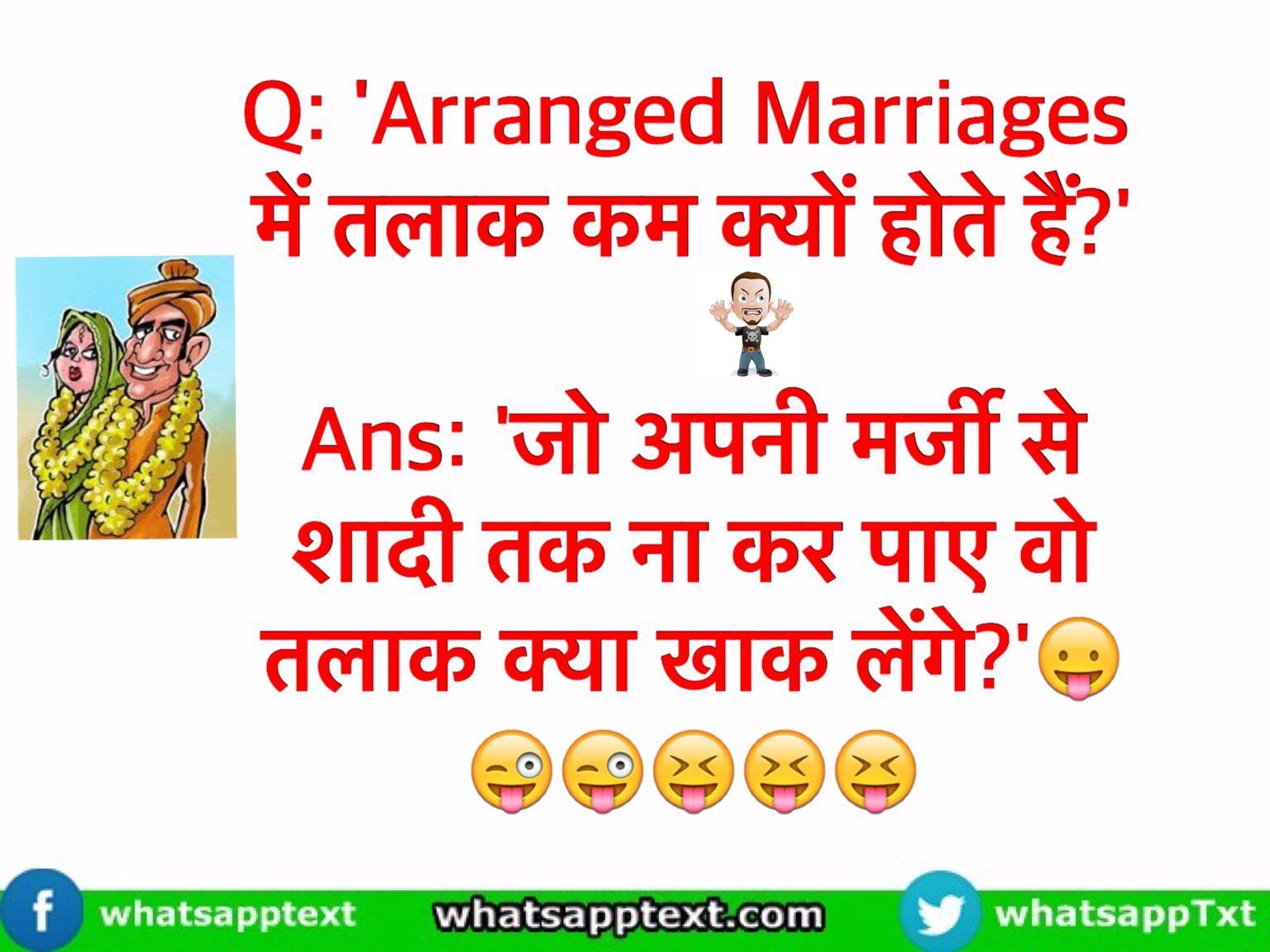 Pin On Whatsapp Jokes