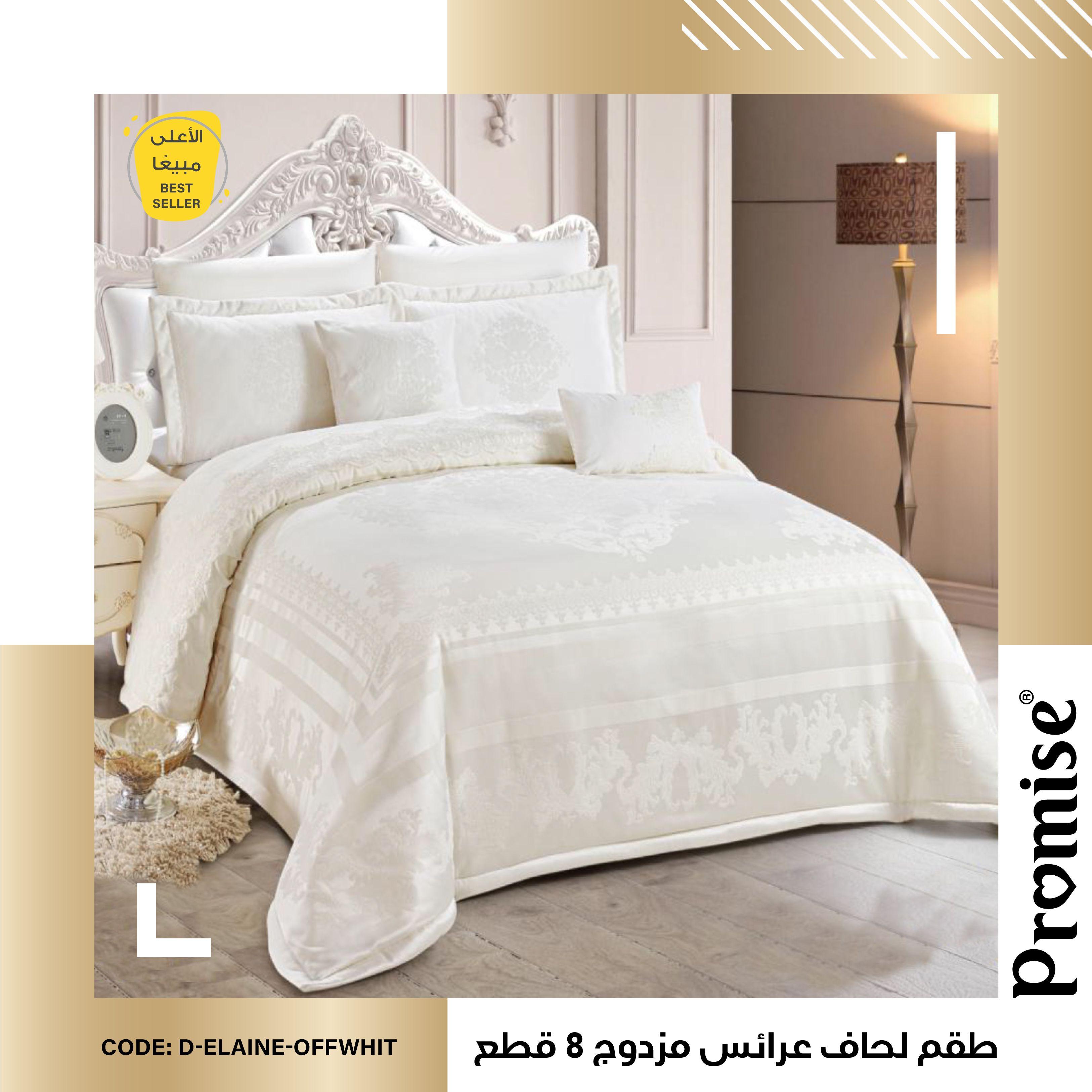 مفرش فاخر بألوانه ونقوشاته الهادئة التي تعطيك لمسة أنيقة لغرفتك Home Furniture Home Decor