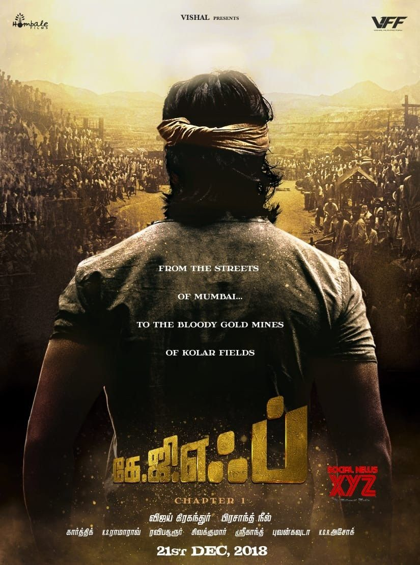 KGF Movie Release Date Posters Movie releases, Hindi