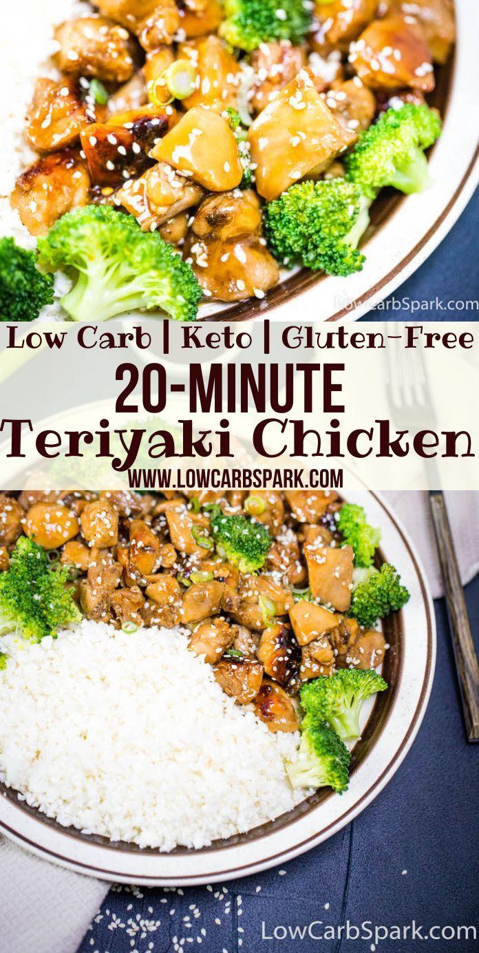 Easy Keto Teriyaki Chicken (20 Minute Low Carb #dinnerideas2019
