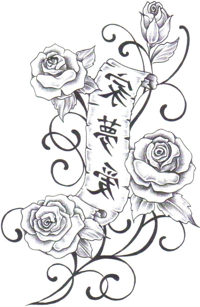 Ausmalbilder Blumen Ranken : Blumenranken Tattoo 20 Sch Ne Vorlagen F R Diverse K Rperstellen