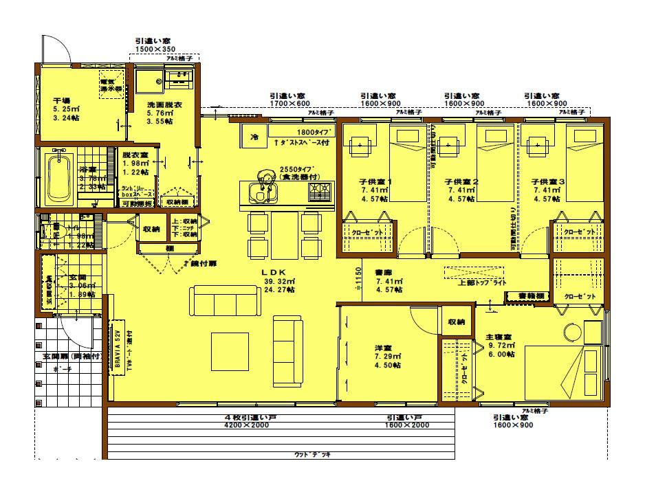 平屋 Asian 沖縄の新築注文住宅 サイアスホームのウェブサイト 無