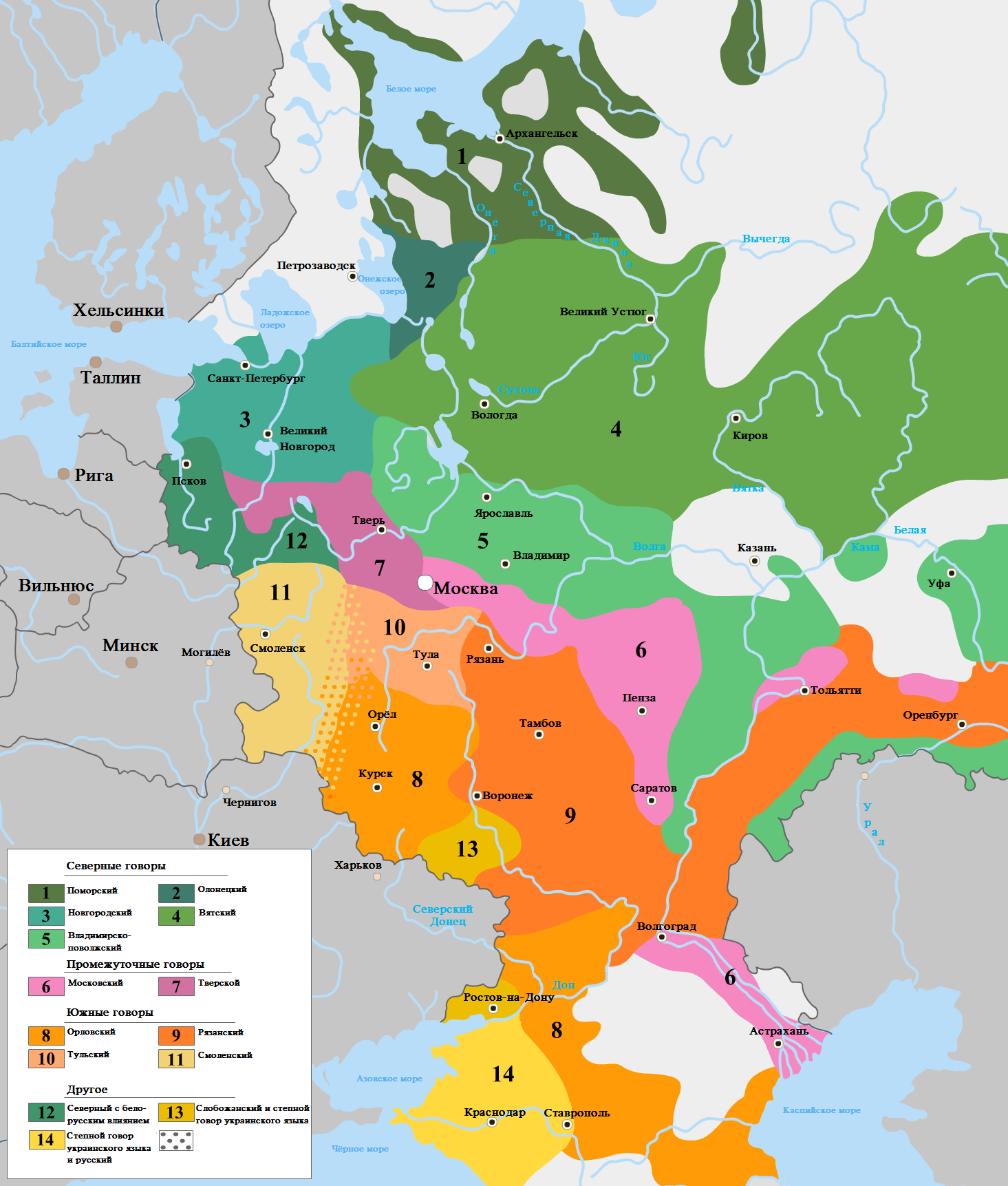 Russian Dialects In 1915 Northern Dialects 1. Arkhangelsk