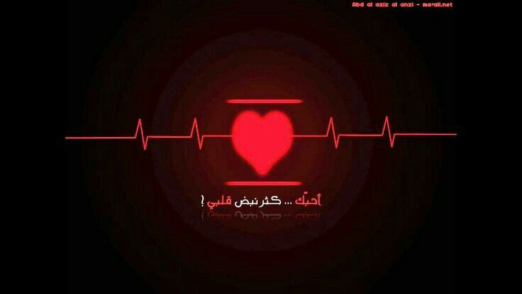 عکس نوشته حرف انگلیسی N عاشقانه عکس حرف N برای پروفایل Save