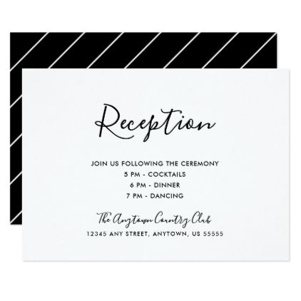 black and white simple elegant wedding reception invitation in 2018