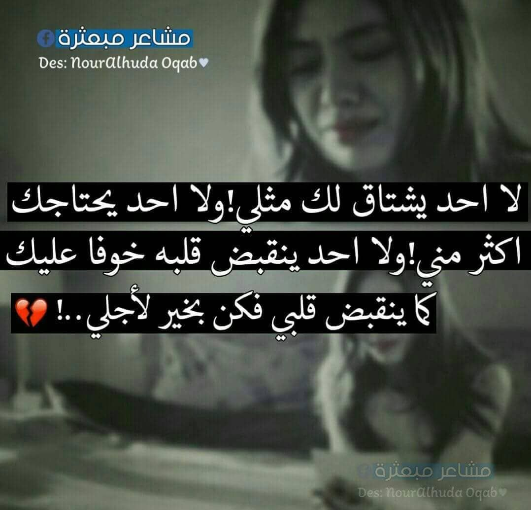 2 595 Mentions J Aime 27 Commentaires مشاعر مبعثرة Msha3er Moba3tra1 Sur Instagram Wonder Quotes Love Husband Quotes Love Quotes For Him Romantic