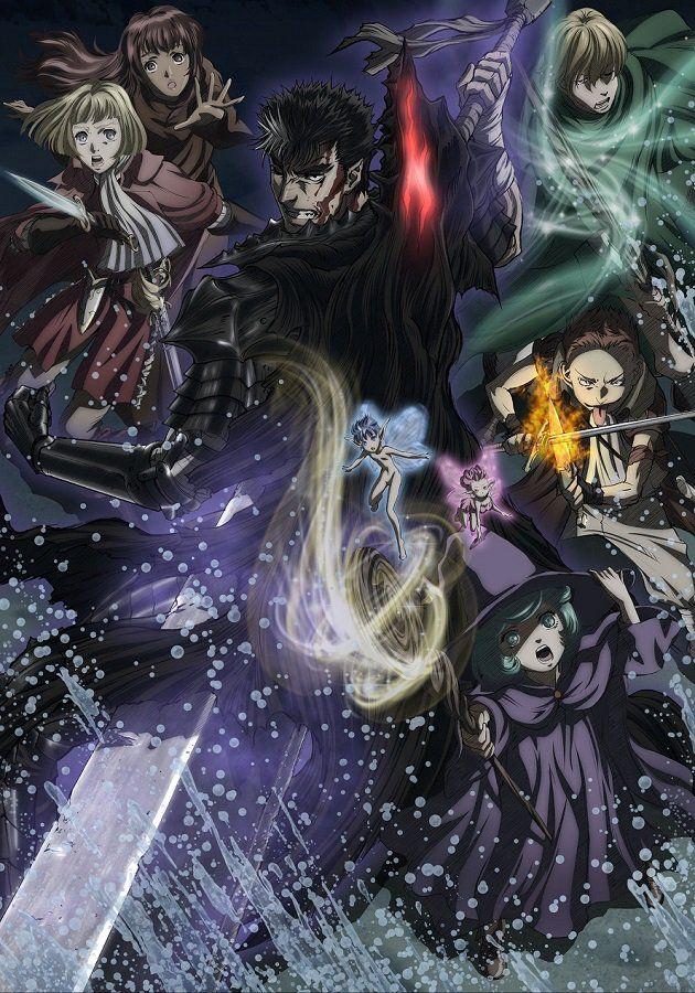 "Crunchyroll To Stream Berserk Season 2, ""Berserk"" Season 1"