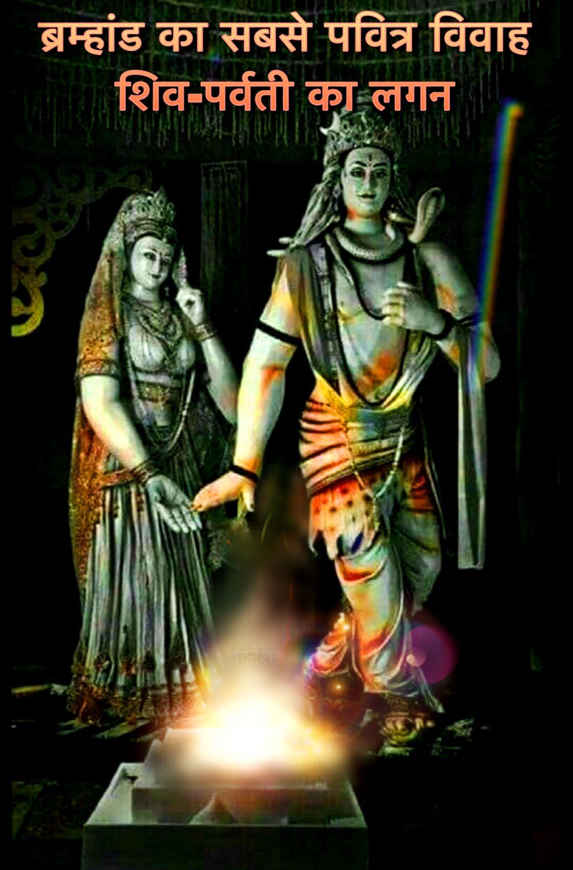 Pin By Shivani Nandi On Shiva Photos Of Lord Shiva Shiva Shakti Shiva Shankar