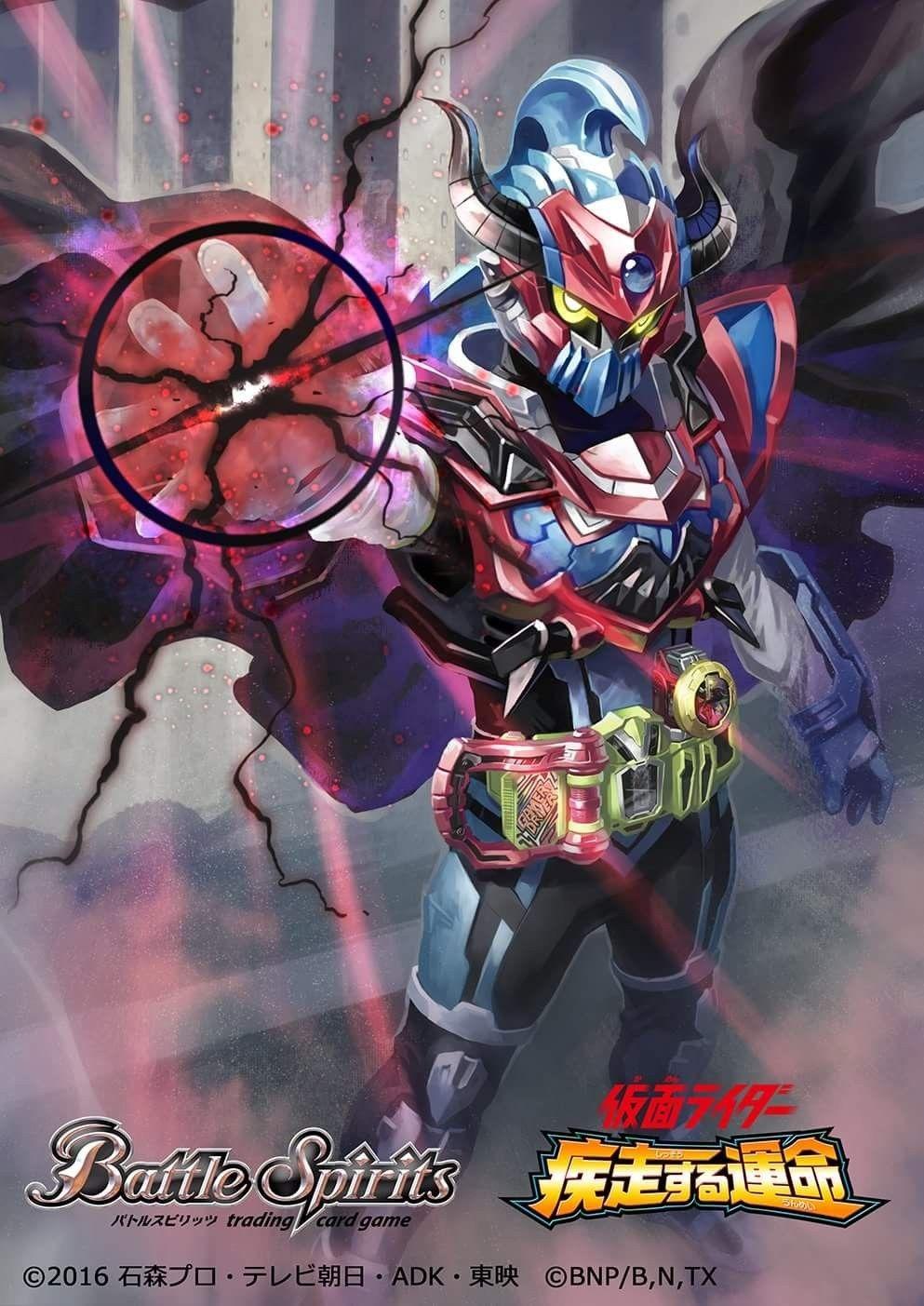 Kamen Rider Brave Fantasy Gamer Lv. 50 Seni manga, Seni
