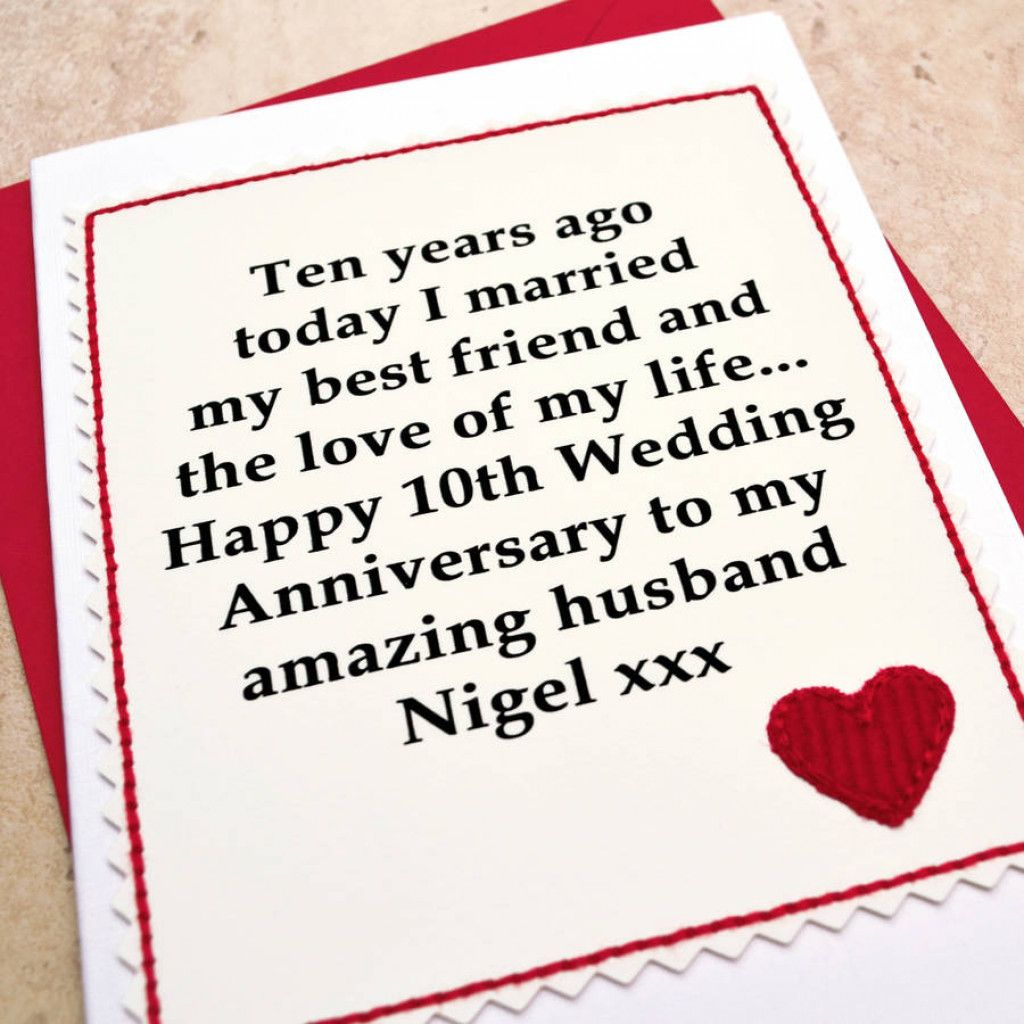 10 Year Wedding Anniversary Cards For Husband Google Search