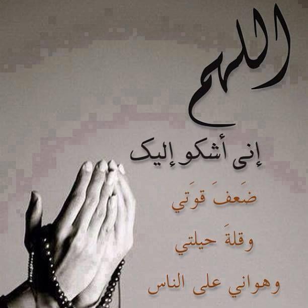 صور عن الفرج رمزيات وخلفيات لأدعية الفرج ميكساتك Ramadan Kareem Ramadan Okay Gesture