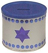 Tzedakah Box - great use for empty nut containers!