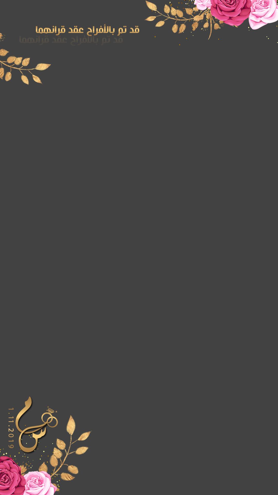 Freetoedit تقويم تاريخ ذهبي 2019 فلتر زواج ورد انوار عريس قفص خاتم إطار قلوب Floral Wallpaper Phone Phone Wallpaper Design Floral Cards Design