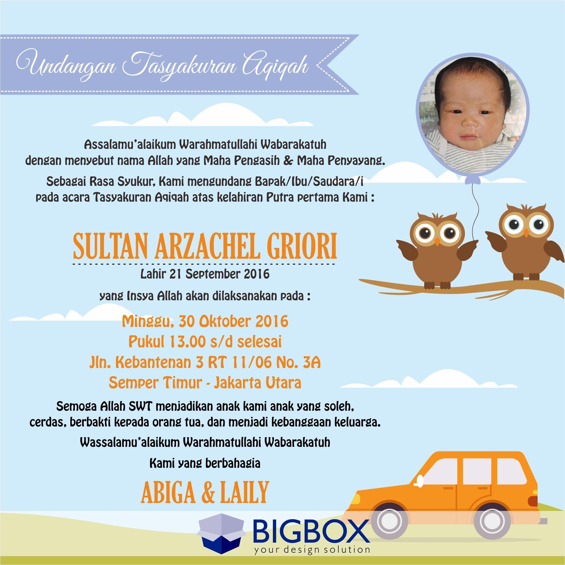Baby Invitation Templates Free Kartu Bayi Kartu Bayi Laki Laki