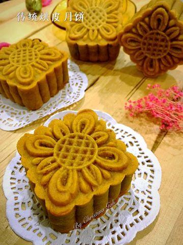传统烘皮月饼
