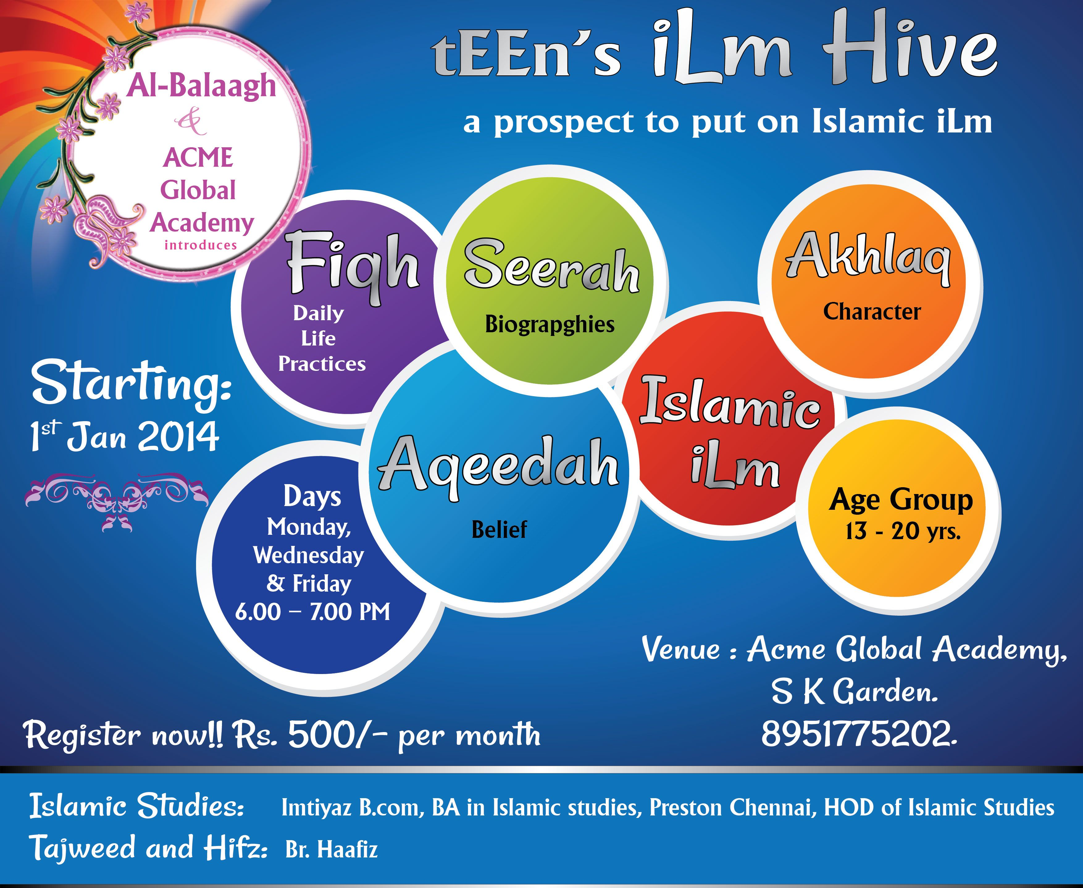 Islamic poster design by for Islamic brochure design