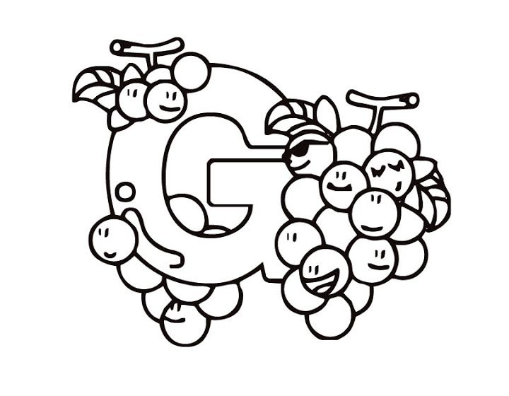 Things That Start With The Letter G Coloring Page Alphabet Art