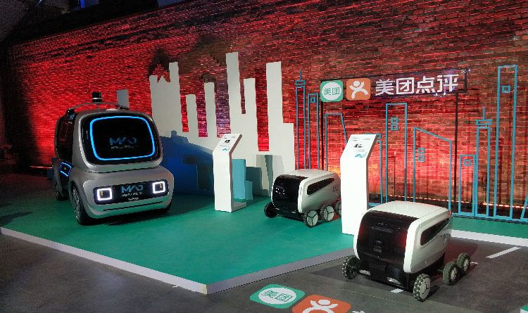 Meituan delivery robots YellRobot Delivery robot, Meal