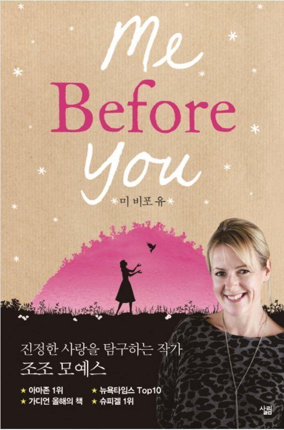 Me Before You Fiction Novel Book Korean Version Best Seller Gift