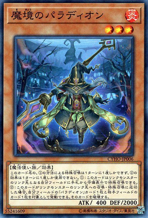 4x Lord Kur/'Talos Ravencrest War of the Ancients Epic 101 World Warcraft WoW TCG