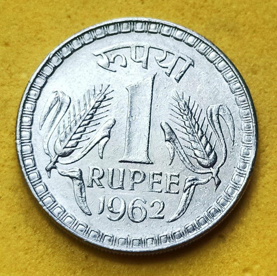 1 Rs Dabbu Coin Copper Nickel Coinbazzar Com In 2020 Copper Nickel Coins Commemorative Coins