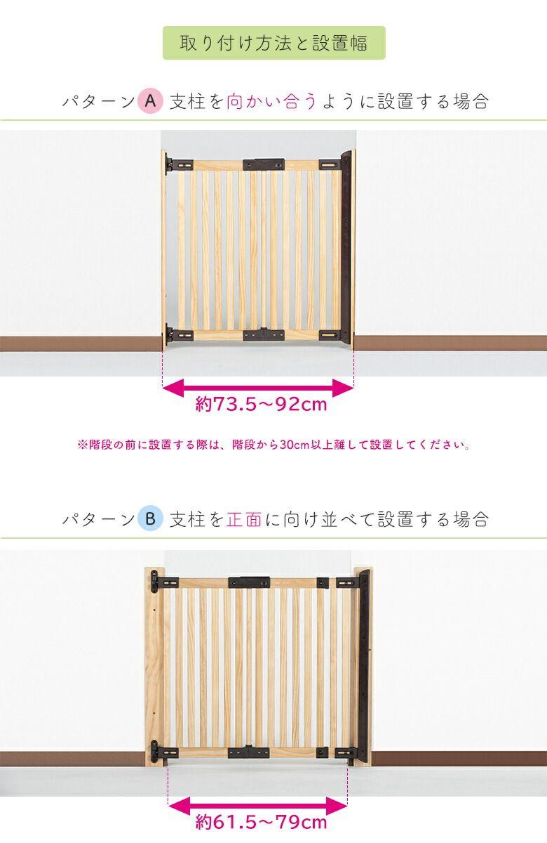 【Rakuten】[予約]Japanese Child Care Wooden Barrier Free Gate Oridoor …