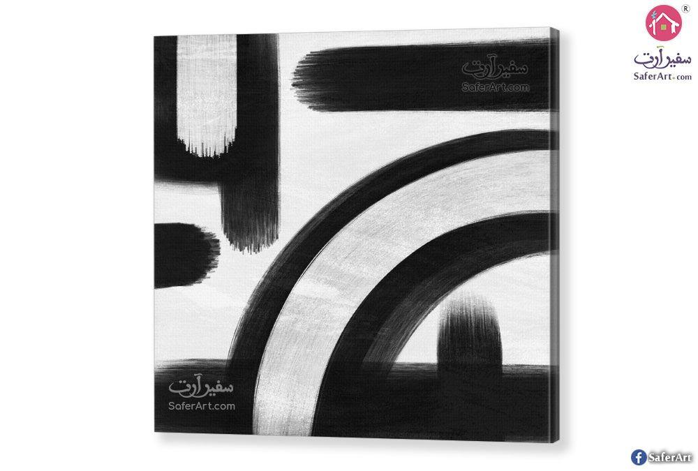 تابلوهات مودرن أسود سفير ارت للديكور In 2021 Black Abstract Abstract Canvas Abstract