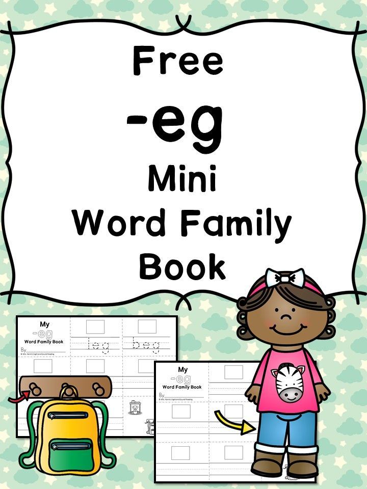 2 Free CVC EG Worksheets- Teach word families!
