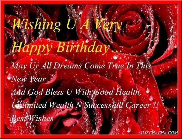 Happy birthday sms in english – B'day SMS | Happy Birthday Wishes