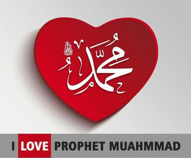 Pin On Who Was Prophet Mohammad