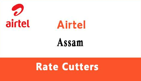 0bbd02ebb9f2f6f213343864152150f8 - How To Get Call Details Of Other Airtel Prepaid Number