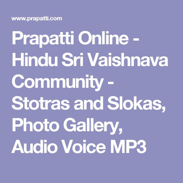 Prapatti Online - Hindu Sri Vaishnava Community - Stotras