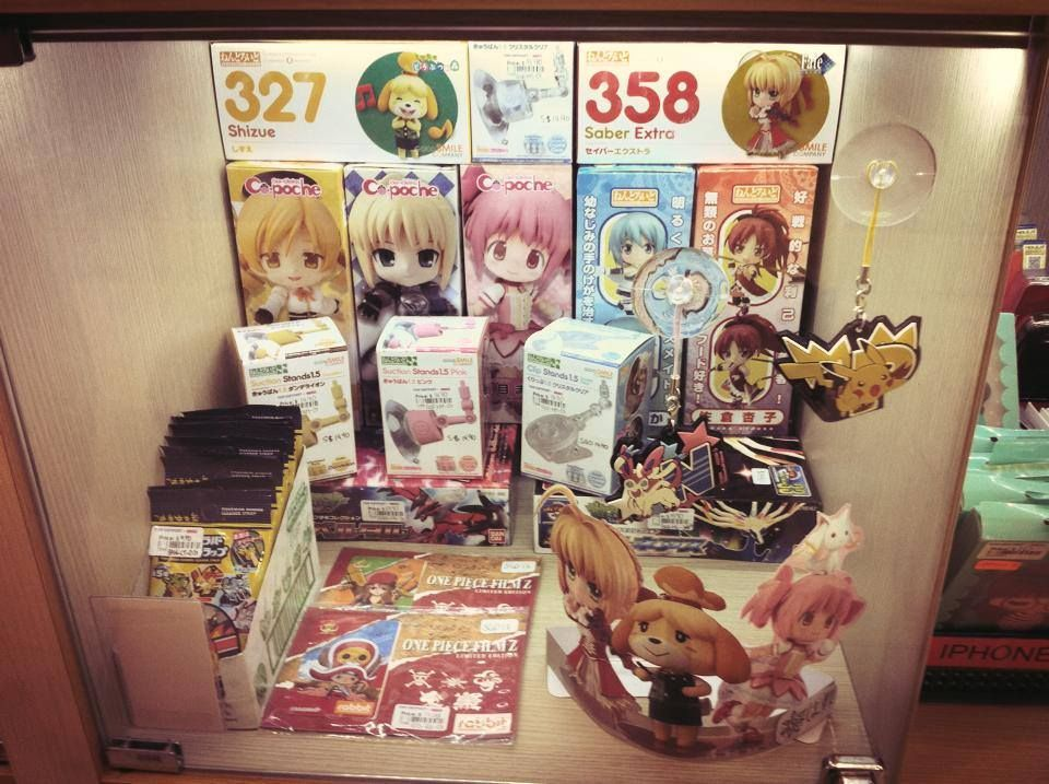 Hare Anime Store Hako Toy Outpost, Jcube, Singapore