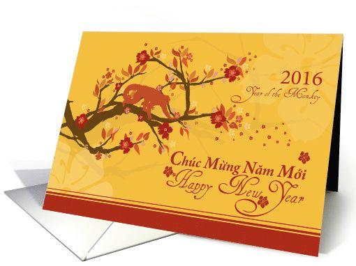 Vietnamese new year 2016 year of the monkey cherry blossoms card vietnamese new year 2016 year of the monkey cherry blossoms card m4hsunfo Choice Image