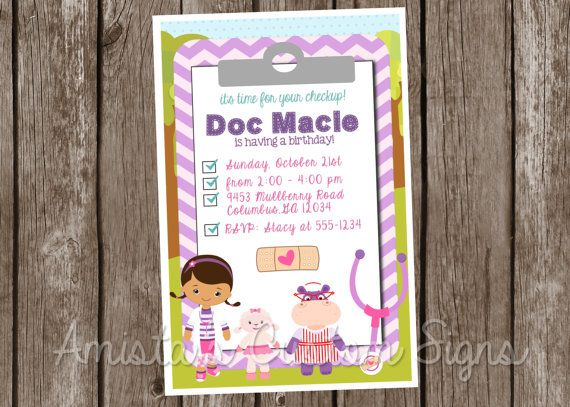 Printable Doc Mcstuffins Its Time For Your Checkup
