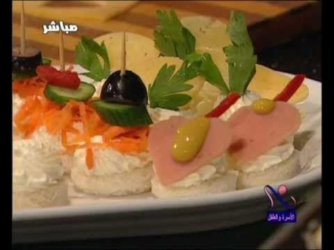 Youtube Food Baking Arabic Food