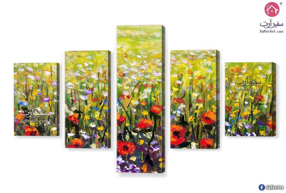 تابلوه مودرن زهور سفير ارت للديكور Flower Painting Painting Sunset Pictures