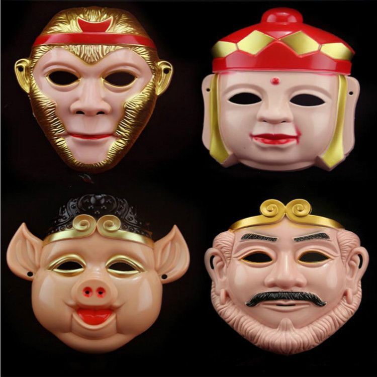 Persona Journey Pilgrimage To The West Mask Monkey King Monk Tang Pig Eight Quit #Unbranded #Anonymous