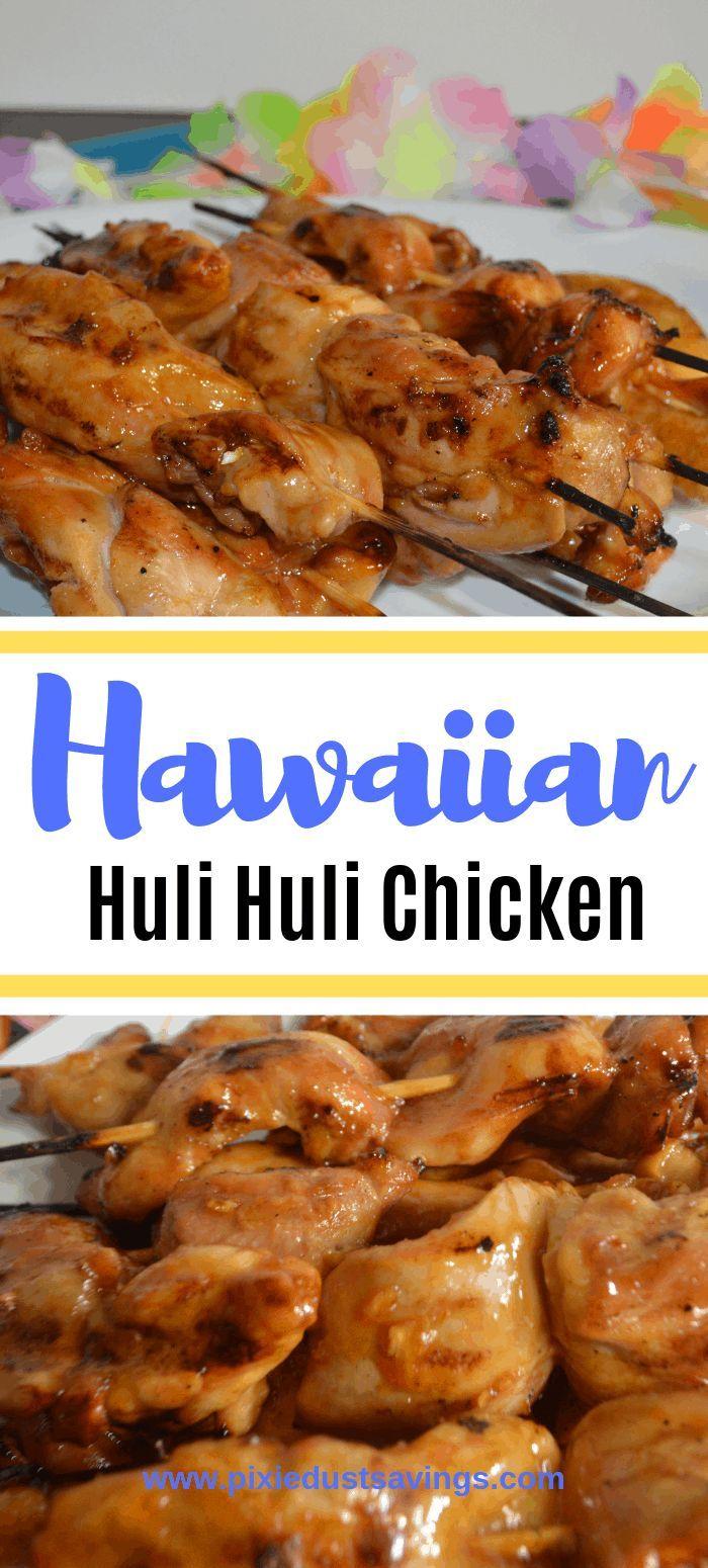 Hawaiian Huli Huli Chicken images