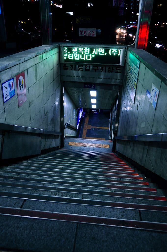 Japanese Subway #japan