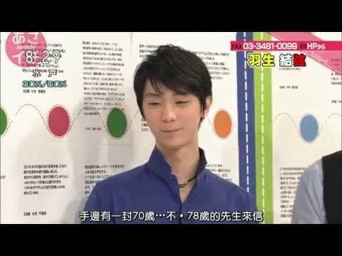 [中字]2015 0828 asa ichi 羽生結弦(上) - YouTube